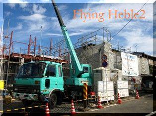 Flying2-1