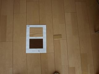 TVボード 1