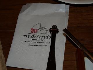 ムーミン-2