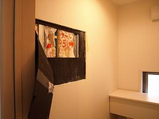 トイレ補修1−1
